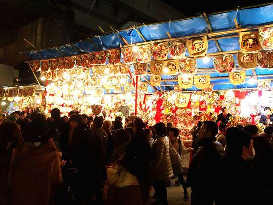 NewYear Traditional Shrine