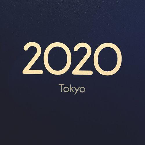 東京 東京オリンピック Switzerland Lausanne The Olympic Museum 2020 Suisse  オリンピク博物館
