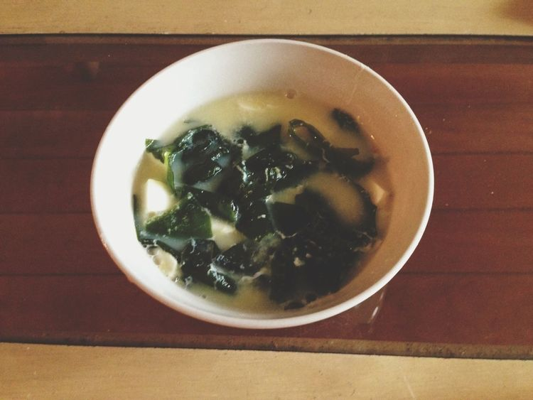 Japanese Food Food Diary Lunch Miso Soup