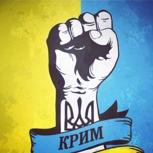 Крим Крым Qirim