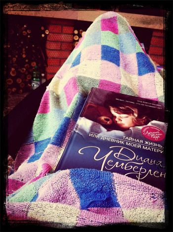 Book ,dream....? Relaxing