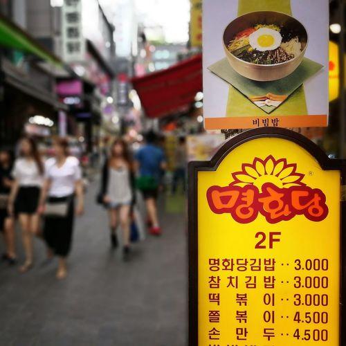 Food Photography HuaweiP9 Camera Seoul Korea