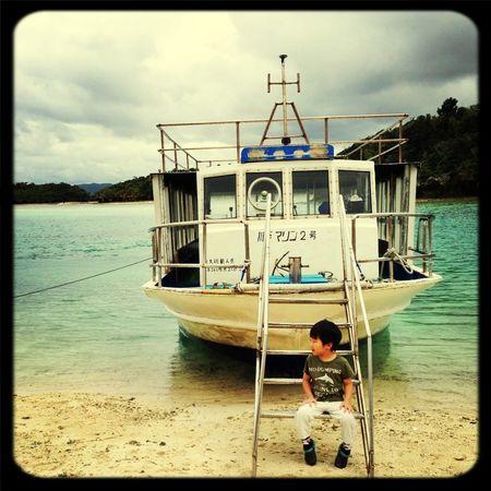 On A Boat Taking A Break Okinawa Bayside