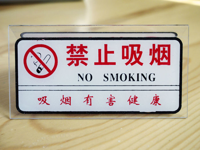 No smoking sign Chinese Font Forbidden Kanji Chinese Chinese Characters Cigarette  Close-up Communication Day Hotel Indoors  No People No Smoking Permission Permit Red Restaurant Signboard Smell Table Text