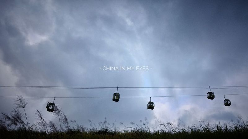 - CHINA IN MY EYES - Transportation Landscape Landscapes With WhiteWall BEIJING北京CHINA中国BEAUTY Exceptional Photographs Beauty In Nature Nature Mountain EyeEm Best Shots Travel Outdoors Welcome To Black Long Goodbye The Secret Spaces EyeEm Diversity Art Is Everywhere EyeEmNewHere Break The Mold TCPM Neighborhood Map The Architect - 2017 EyeEm Awards The Street Photographer - 2017 EyeEm Awards The Great Outdoors - 2017 EyeEm Awards Let's Go. Together.