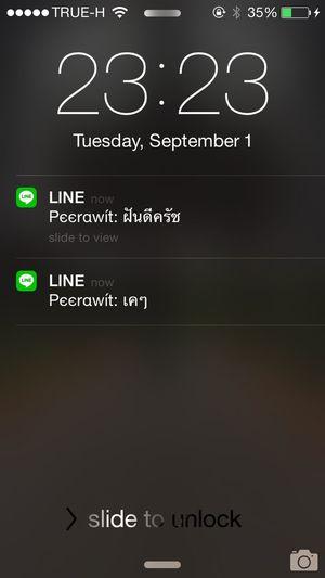 องศาที่กำลังพอดี Peerawit
