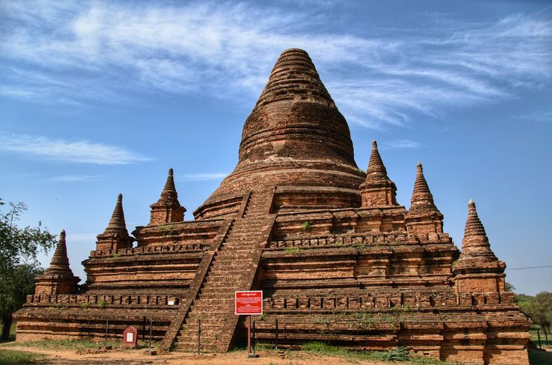 Bagan Temples #3 Pagoda Architecture Religion Travel Destinations Business Finance And Industry Travel Outdoors