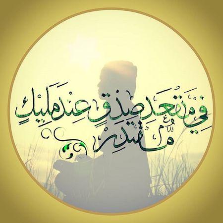 Calligraphy53 Quran Aayah Ashara 1437H Unvaan Arabiccalligraphy Arabic Art Jannah Suraturrahmaan Khatt Gurratulmajalis «في مقعد صدق عند مليك مقتدر» Gurratul Majalis Aashura unvaan
