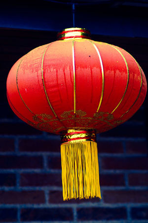 Chinese lantern ASIA Asian  Gold Yellow Dark Blue Round Copy Space City Marketing Tourism Travel Destinations Travel Centered Perspective Centered Marketing Background Illuminated Red Concentric Hanging Single Object Close-up Chinese Lantern Chinese Lantern Festival Chinese Culture Chinatown Lantern Festival Decoration Traditional Festival Paper Lantern