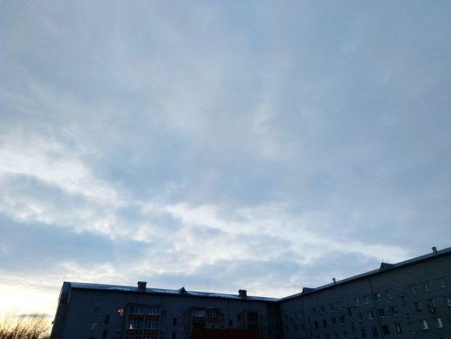 Небо...