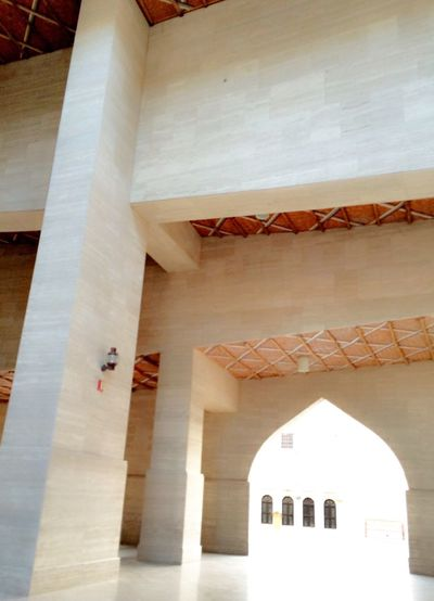 Katara Arch
