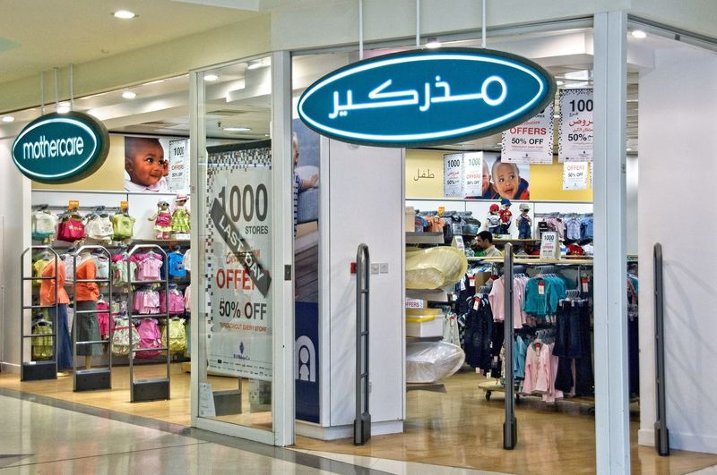 A shopping mall in Dubai, UAE Dubai Shopping UAE Child Clothing Child Store Emirates Indoors  Kids' Clothes Mothercare Retail  Retail Display Shopping Mall