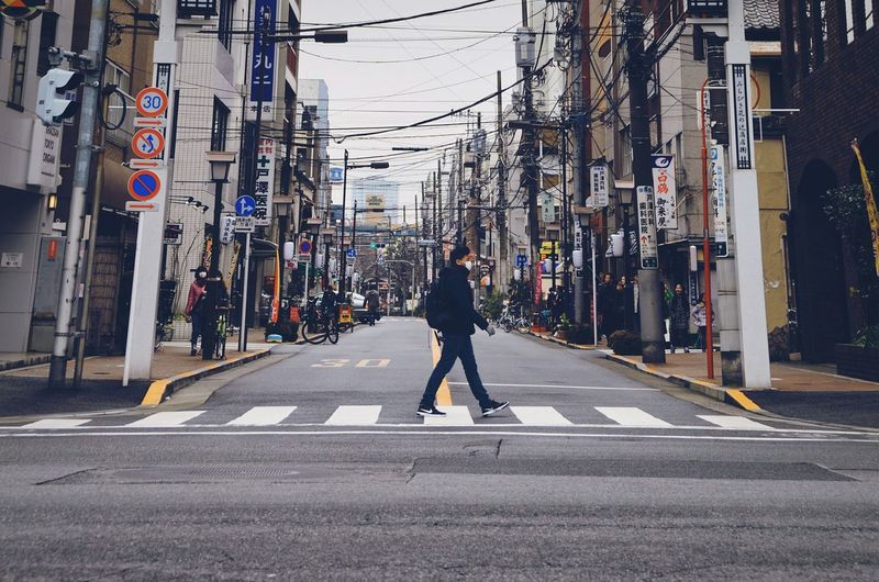 Nature Composition Real People Modern Young Adult Tokyo Days Outdoor Photography Tones Japan