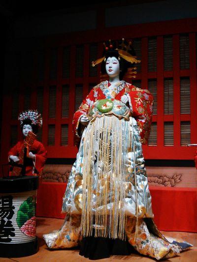 Kabuki Maiko Geisha