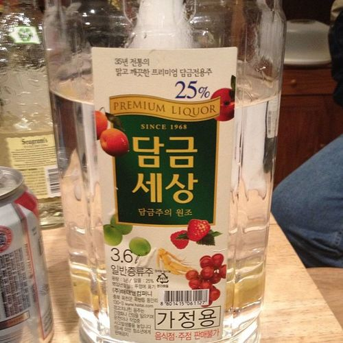 KorenAlcohol . ???? this stuff taste like nothing at all. AwesomeGoodness