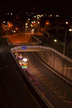Road Construction Sign Night City Life Tokyo Japan