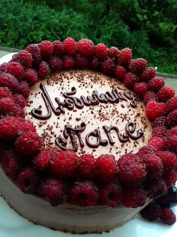 Sweet Food Dessert Cake Sweet торт с малиной тортик🍰 No People Red Saint Petersburg Raspberry Season Cake Photography ❤ Chokolatte Raspberry Cake Raspberry Chocolate Dessert Raspberry Chocolate Cake
