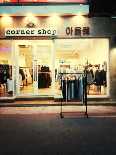 Down Town Street Fashion With Daddy CND Mona its almost my first time shopping with my dad ^~^