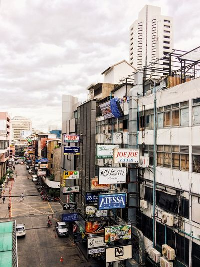 Cityscapes Street Street Photography Streetphoto_color City Life Building Exterior Architecture_collection Architecture Advertising EyeEm City Shots City Street Citylife Travel Photography Capital Cities  Bangkok Travel Destinations Streetphotography Streetview