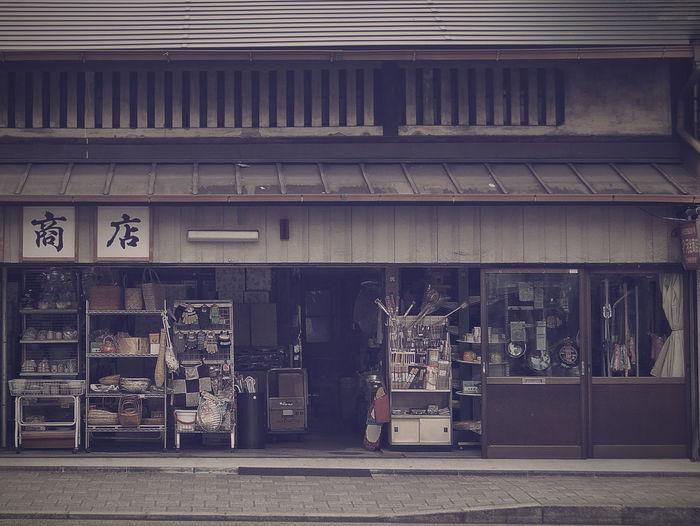 Nostalgic Japan VSCO Vscocam ゆ京系列 ゆ2017JapanPics 京都 Kyoto, Japan
