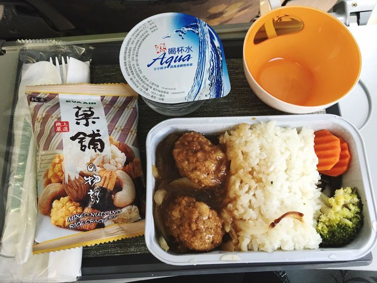 AirplaneFood Let's Go. Together.