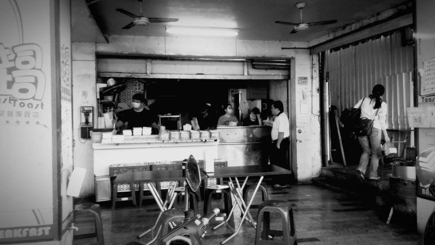 Day 1 Breakfast Tainan, Taiwan