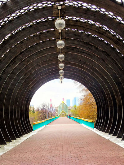Arch Built Structure Ever Onwards Foot Bridge Gorky Park (Moscow) Pedestrian Bridge The Way Forward Tunnel
