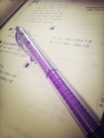 お勉強…(・_ゝ・)
