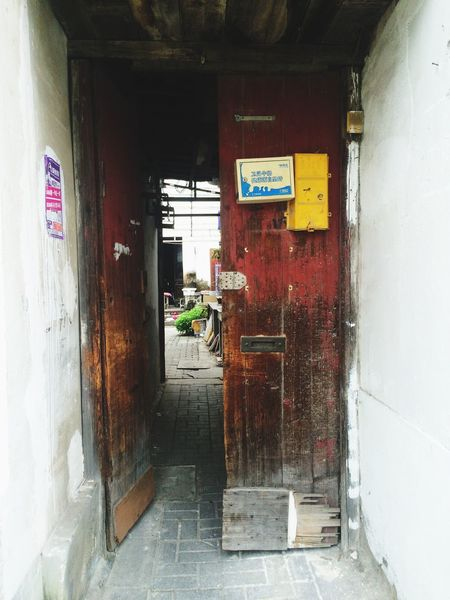 Doorway to Heaven PIngjiang Road Suzhou Suzhou, China