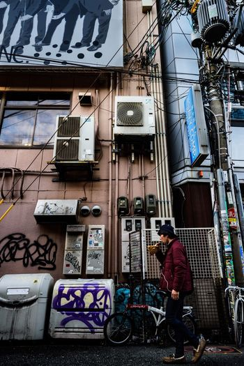 Building Exterior Built Structure One Person Architecture Real People City One Man Only Day Standing Full Length Occupation Men Adult Only Men Adults Only People Walker In Japan Japan Capture The Moment The Week On EyeEm Walker Urban Exploration Street Style From Around The World Street Art Lifestyles Be. Ready.
