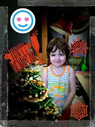Пихтовый Лесная 7 Happynewyear дочка