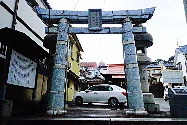 有田焼の神社と同じ人が作った鳥居が長崎にもあると知りました🙆繋がった気がして嬉しいです♪♪ Architecture Outdoors 長崎 Nagasaki Arita 有田焼 Aritayaki Shinto Shrine Shrine Japan Japan Photography