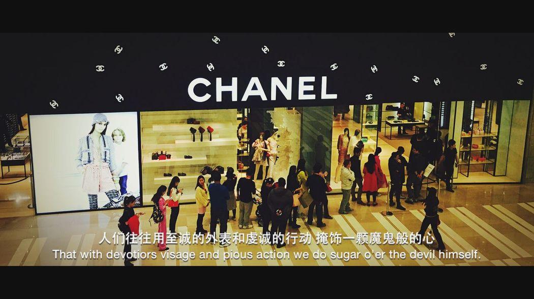 Taking Photos EyeEm Best Shots Chanel New News Urban 4 Filter Enjoying Life Popular Photos