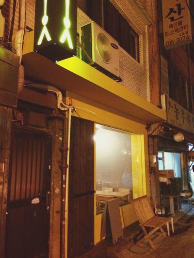 보광동 거리에 활력을 채우는 식당이 이번주 오픈, 식탐 Food Korea Food 보광동