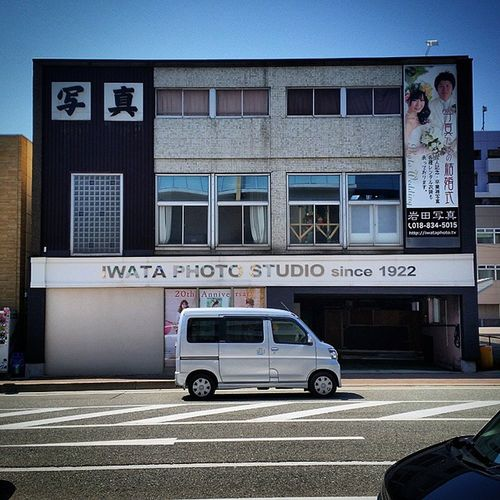 Drawwithlight 寫實 Car Akita Photo Studio Road Building Japan 秋田 日本