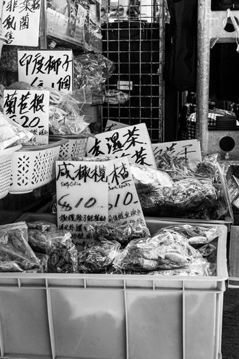 Seller Price Tag Retail  Market Business Finance And Industry Consumerism For Sale Store Stack Text Close-up Display Raw Collection Shop Shelves Market Stall Street Market Retail Display Stall Window Display Store Window Farmer Market