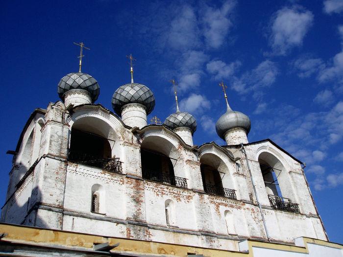 Gray domes of
