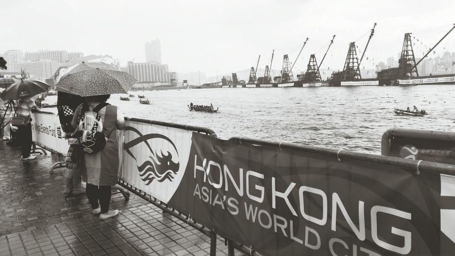 Dragonboatrace