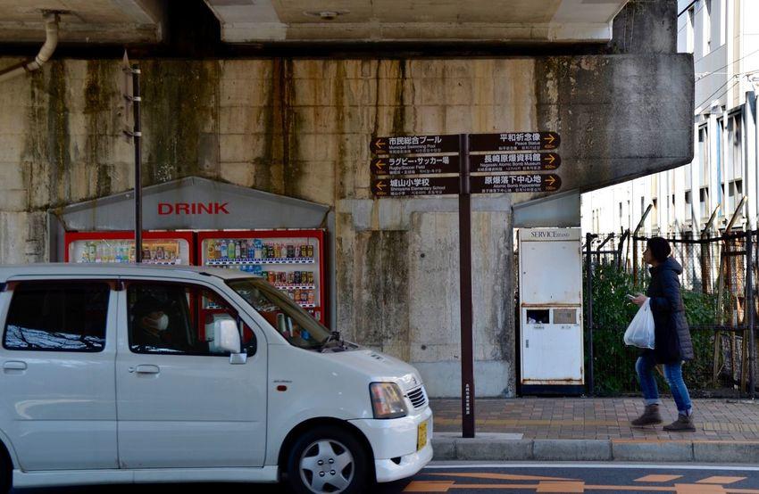 Japan Streetphotography The Street Photographer - 2017 EyeEm Awards