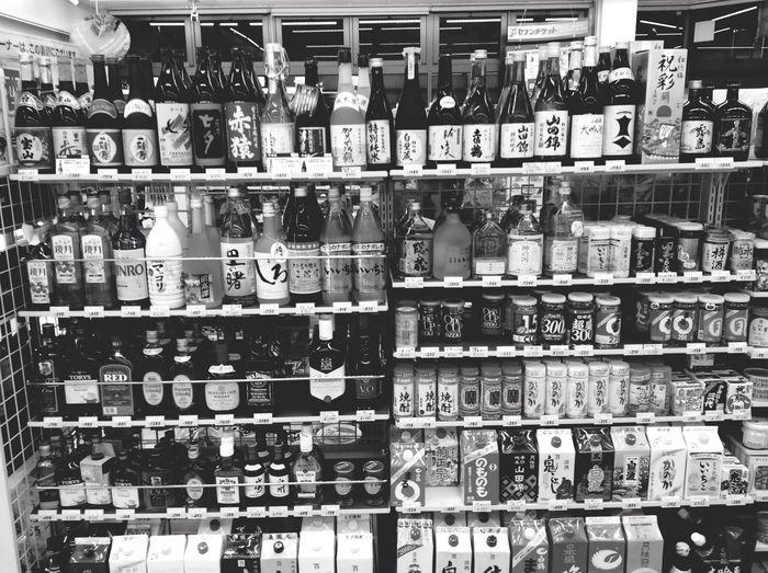 Japanese sake. Kanpai! Drinks Japanese Sake Kanpai!!!! Sake!!!! OSAKA