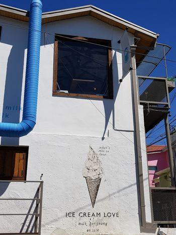 Art Wall Art Icecream Icecream Shop Ihwa Mural Village Ihwa-Dong Seoul_architecture Architecture Seoul Spring 2017 Seoul Spring Tripwithsonmay2017 Tripwithson2017 Seoul 2017 South Korea Seoul