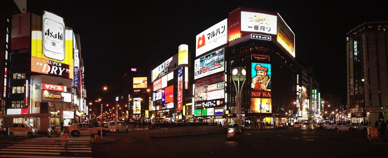 Illuminated Night Building Exterior City Architecture Built Structure Communication Outdoors Text Real People Neon The City Light Japan Night Lights Nightlife Nightphotography Sapporo Sapporo-shi Light Panorama Wideangle Landscape The City Light