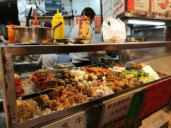 Food And Drink Food Retail  Small Business Store Occupation Business Real People Indoors  Freshness Street Food Worldwide Street Foods Fried Foods Oily Food Skewers Store Front Hong Kong Street Hong Kong Life Hong Kong Style Food Stories Business Stories An Eye For Travel