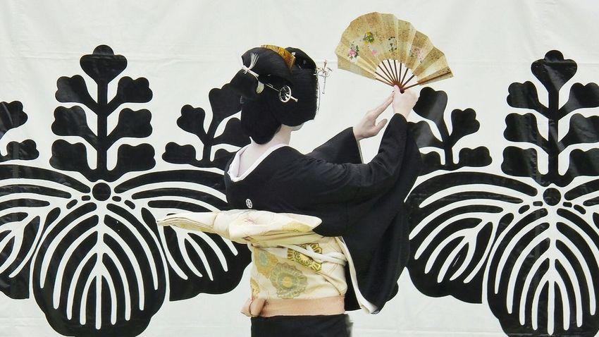 Kabuki Japan Japanese Culture
