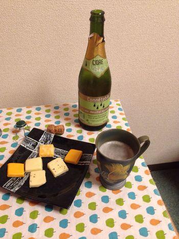 シードル美味い。 Cidre 有田焼 Aritayaki Relaxing