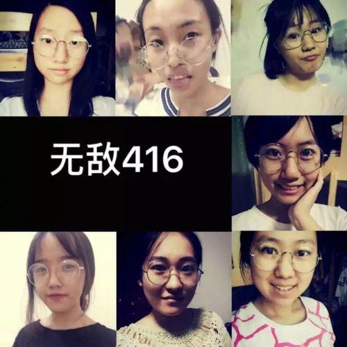super girls my super friends foreverd Domitory Friend friends Same Glasses
