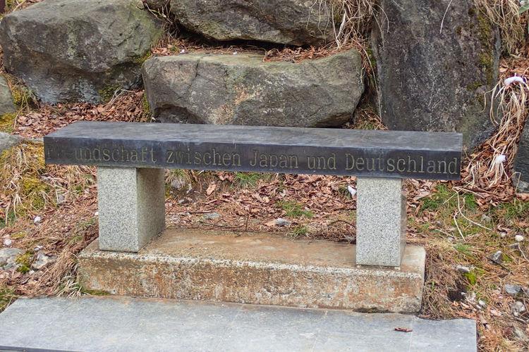 Bench Cemetery