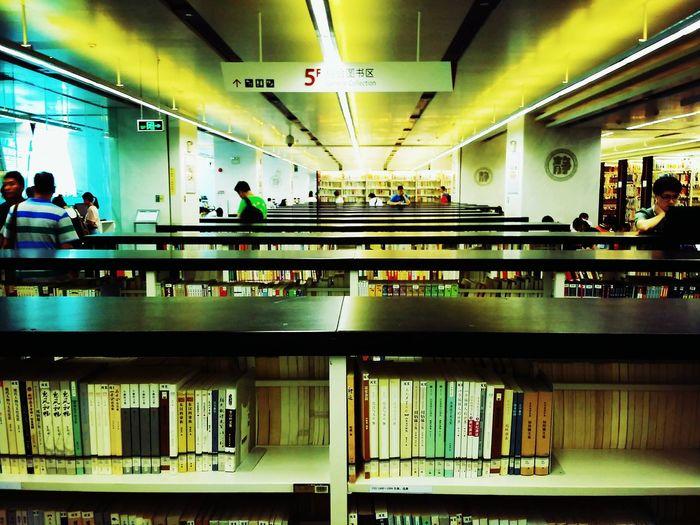 图书馆 First Eyeem Photo