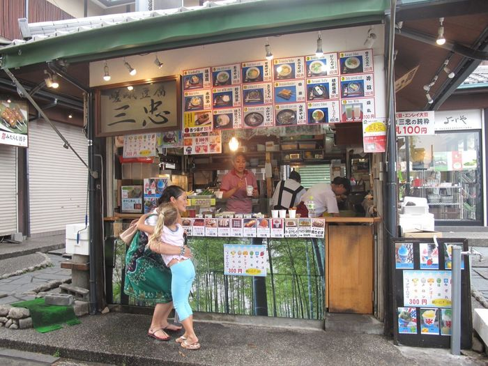 Snack store traditional Japan