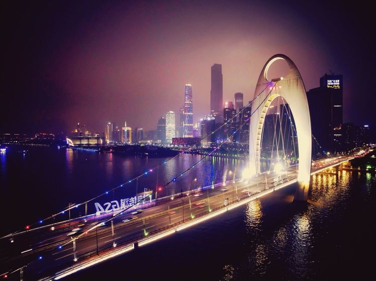 飞跃猎德桥 Aerial Shot Night Lights Bridge Building Night Dji Check This Out Zhujiang New Town Guangzhou China